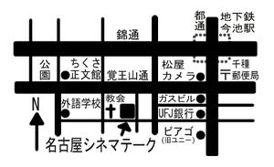 map_nagoya.png